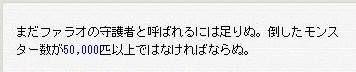 Maple100201_101333.jpg