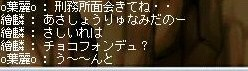 Maple100203_120548.jpg