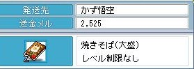 Maple100207_131907.jpg