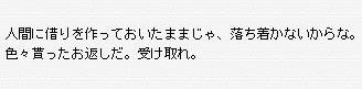 Maple100207_214726.jpg