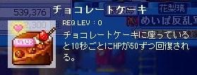 Maple100213_083649.jpg