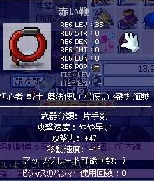 Maple100214_155003.jpg