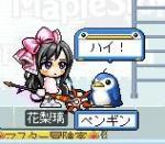 Maple100214_161931.jpg