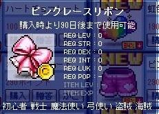 Maple100214_210635.jpg