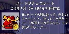 Maple100216_085119.jpg