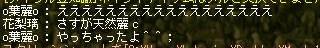 Maple100216_091150.jpg