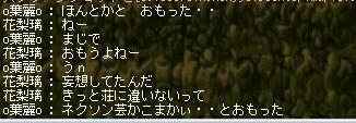 Maple100216_091408.jpg