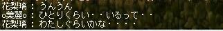 Maple100216_091507.jpg