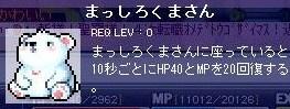 Maple100216_220307.jpg