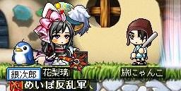 Maple100216_222108.jpg