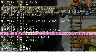 Maple100218_220359.jpg