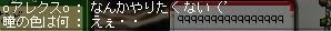 Maple100218_220606.jpg