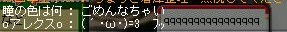 Maple100218_220910.jpg