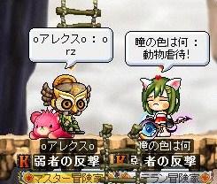 Maple100218_222207.jpg