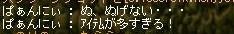 Maple100218_233540.jpg