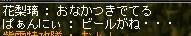 Maple100218_233937.jpg