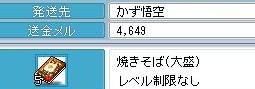 Maple100219_000509.jpg