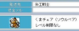 Maple100219_000512_20100220130030.jpg