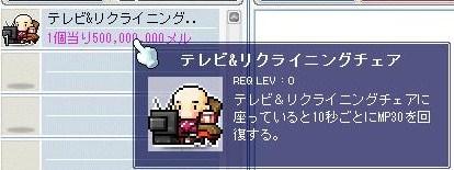 Maple100220_092332.jpg