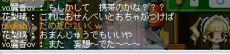 Maple100220_093051.jpg