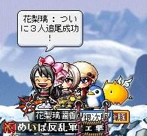 Maple100220_093621.jpg