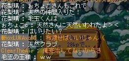 Maple100220_100632.jpg