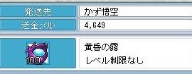Maple100220_153103.jpg
