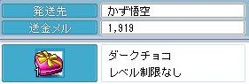 Maple100220_153111.jpg