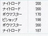 Maple100221_003151.jpg
