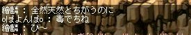 Maple100223_091128.jpg