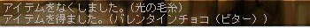 Maple100224_082013.jpg