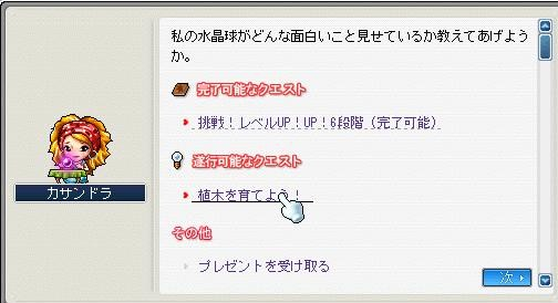 Maple100224_161023.jpg