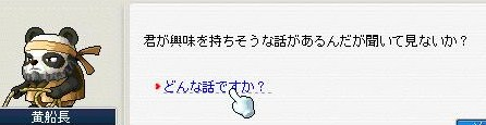 Maple100224_161909.jpg