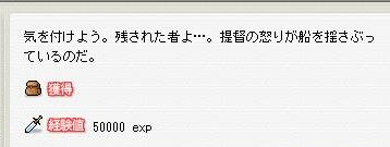 Maple100224_162546.jpg