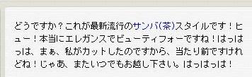 Maple100224_162929.jpg