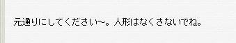 Maple100224_173346.jpg