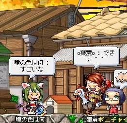 Maple100224_200631.jpg