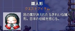 Maple100224_204247.jpg