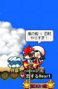 Maple100225_001820.jpg