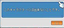 Maple100225_182649.jpg