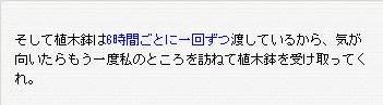 Maple100225_223124.jpg