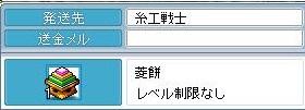 Maple100226_073721.jpg