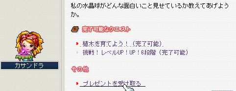 Maple100228_161352.jpg
