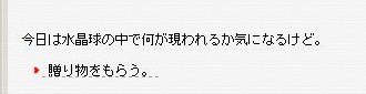 Maple100228_161400.jpg