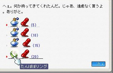Maple100228_161408.jpg