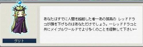 Maple100301_173715.jpg