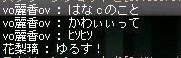 Maple100301_184127.jpg