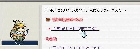 Maple100302_005116.jpg