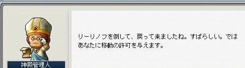Maple100303_143308.jpg