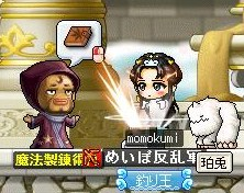 Maple100303_143725.jpg